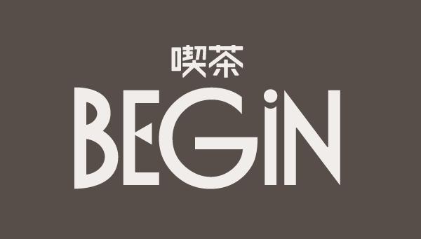 喫茶BEGINロゴ